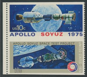 #1570c APOLLO SOYUZ VERT PAIR IMPERF HORIZ XF OG NH MAJOR ERROR RARE WLM6303
