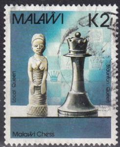 Malawi #513  F-VF Used CV $9.25 (K2258)