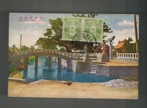 1922 Saga Ken Japan Postcard Cover to Detroit USA Shok Onsa Saga