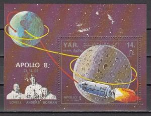 Yemen Arab Rep., Mi cat. 917, BL98 A. Apollo 8, Space Flight s/sheet. ^