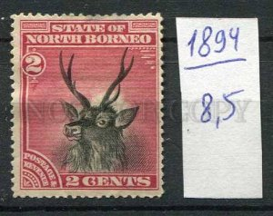 265259 NORTH BORNEO 1894 year used stamp DEER