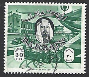 Bahrain #145 Used Single Stamp