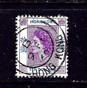 Hong Kong 198 Used 1954 issue