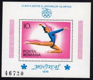 Romania 1976 Olympic Games - Gymnast Mint MNH Miniature Sheet SC 2635
