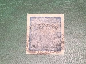 ICOLLECTZONE Nepal #13 VF used