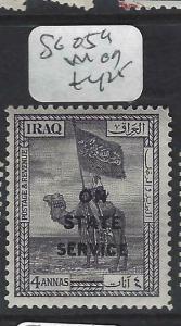 IRAQ  (P2603B)   4A  CAMEL OFFICIAL  SG O59   MOG