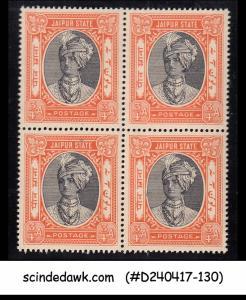 JAIPUR STATE - 1943 3/4a SG#59 black
