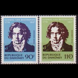 DAHOMEY 1970 - Scott# C129-30 Beethoven Set of 2 NH