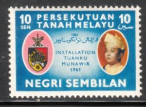 Malaya Negri Sembilan 1968 Sc 75 Munawir MLH