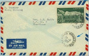 94655 - LAOS -  Postal History - Airmail COVER from XIENG KHOUANG   1959