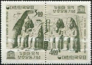 Korea SC# 411b Egyptian Archeology  - Abu Simbal PAIR MH