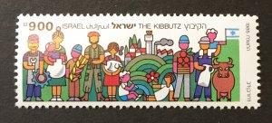Israel 1985 #921, MNH, CV $1