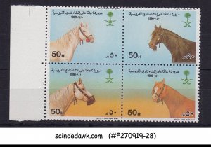 SAUDI ARABIA - 1990 HORSE ISSUE  SE-TENANT BLK OF 4 MNH