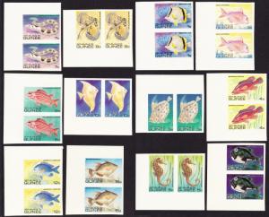 Guinea Fish 12v Imperf Corner Pairs with margins SG#1026-1037 MI#871-882