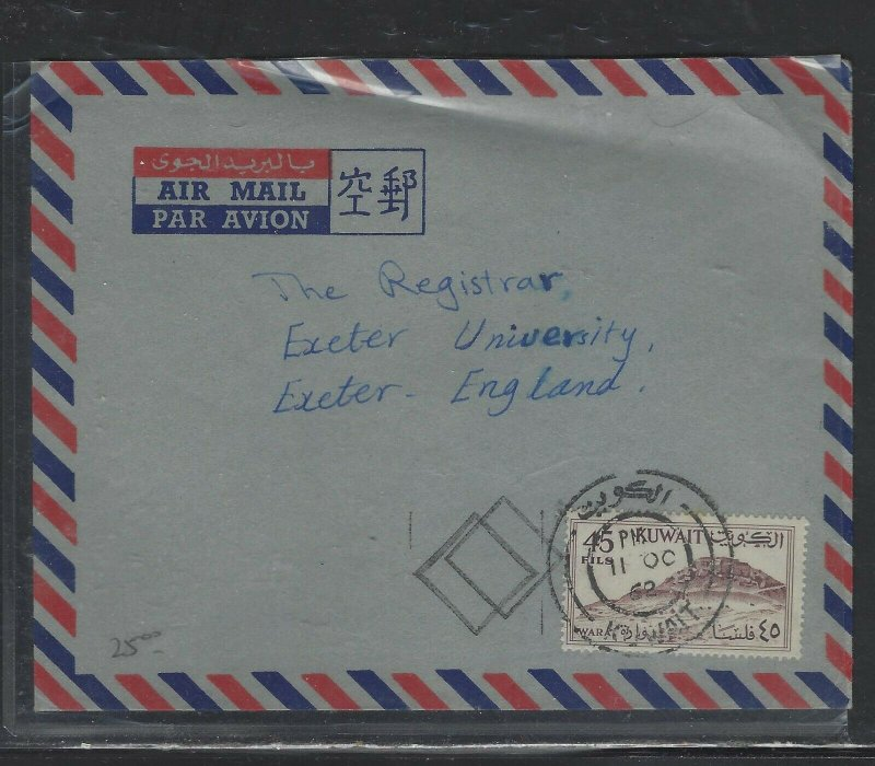 KUWAIT COVER (P1404B) 1962  45F  A/M COVER TO ENGLAND