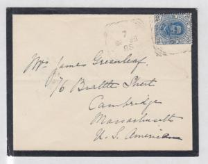 Italy Sc 70 used 25c blue King Humbert on 1899 Mourning Cover to Cambridge, Mass