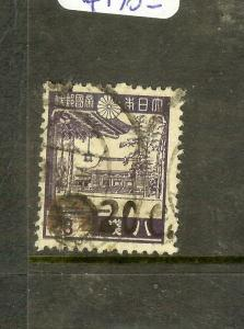 BURMA JAPANESE OCCUPATION (P1912B) SGJ64A   VFU ON JAPAN SHOWA