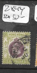 HONG KONG TREATY PORT (P0502B) SHANGHAI KE  SG Z844   $1.00  SON CDS  VFU