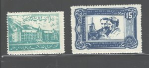 AFGHANISTAN 1938 #RA1 - RA2 MNH PIERRE & MARIE CURIE