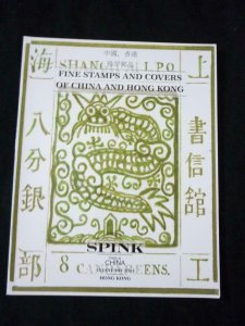 SPINK AUCTION CATALOGUE 2013 FINE STAMPS AND COVER OF CHINA AND HONG KONG