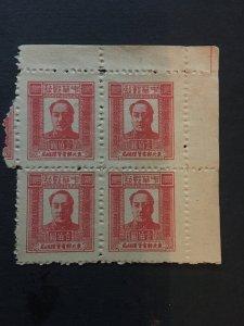 China stamp BLOCK, MNH, liberated area, Genuine, List 1472