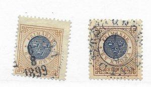Sweden #49 Used - Stamp - CAT VALUE $3.00 PICK ONE