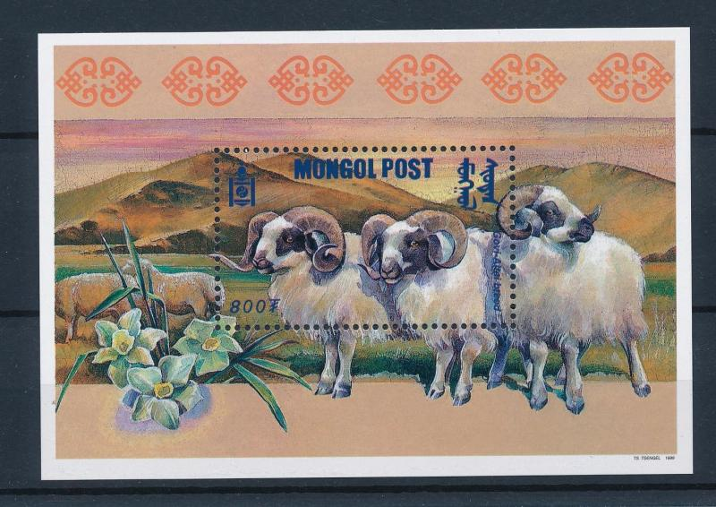 [39674] Mongolia 1999 Animals Sheep MNH Sheet