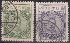 Japan #253-4  F-VF Used CV $22.50 (Z1602)