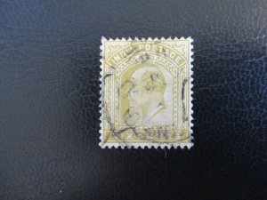 India #67 Used (M9I8) WDWPhilatelic 3