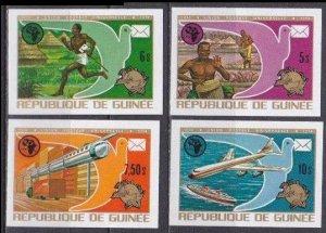 1974 Guinea 700-703b Transport 7,50 €