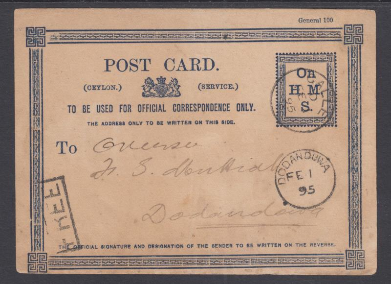 Ceylon H&G D2 used 1893 Official Postal Card, Calle to Dodanduwa, boxed FREE