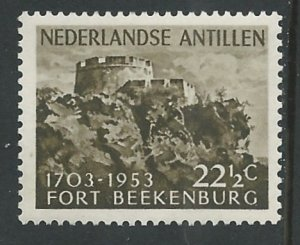 Netherlands Antilles # 230  Fort Beekenburg   (1) Unused  VLH