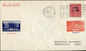 #647-3 A.E. GORHAM FDC CACHET WASHINGTON D.C. CANCEL BN4340