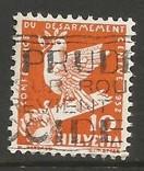 SWITZERLAND 211 VFU E440-1