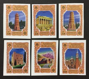Kyrgyzstan 2005 #273-8 Imperforate, Europa 50th Anniversary, MNH.