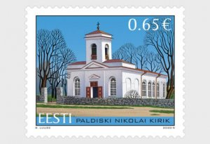 Estonia 2020 St. Nicholas Church in Paldiski MNH**