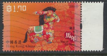Hong Kong SG 1836   Year of Horse Used   see details