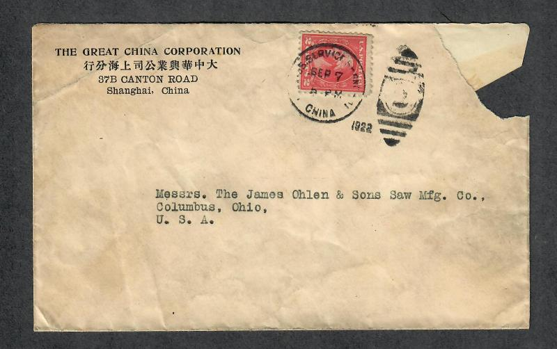 US Cover Great China Corporation Shanghai US Postal Agency CDS 1922
