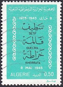 Algeria # 555 used ~ 50¢ Setif, Guelma, Kherrata