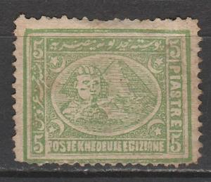 EGYPT 1874 SPHINX AND PYRAMID 5PI NO GUM SPACEFILLER PERF 12.5 X13.5