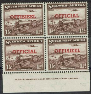 SOUTH WEST AFRICA 1951 OFFICIAL TRAIN 11/2D TRANSPOSED MNH **  IMPRINT BLOCK