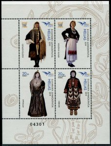HERRICKSTAMP NEW ISSUES GREECE Euromed 2019 Costumes S/S
