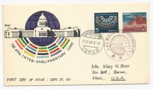 Japan First Day Cover Scott #701-702 September 27, 1960 to Massachusetts USA