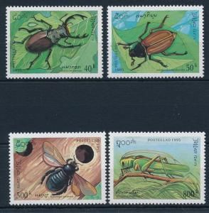 [31353] Laos  1995 Insects Insekten Insectes  MNH