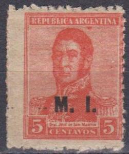 Argentina #OD156 Fine Unused (ST1165)