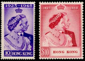 HONG KONG SG171-172, 1948 RSW COMPLETE SET, LH MINT. Cat £325.