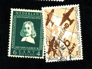 NETHERLANDS #B81 B235 USED FVF Cat $11