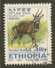 Ethiopia    Scott  1636    Animal    Used