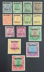 MOMEN: BURMA SG #O1-14 1937 MINT OG NH £1,000++ LOT #63424
