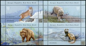 Kyrgyzstan KEP Promotional Stamps MNH Red Book Endangered Animals Bears 4x S/S